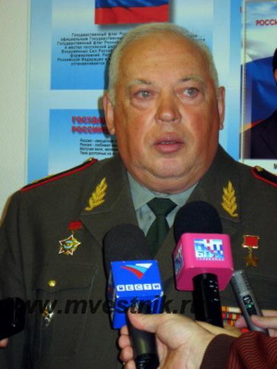 Бабанский Юрий васильевич